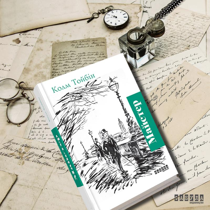 5 исторических романов, которые захватывают с первой строки