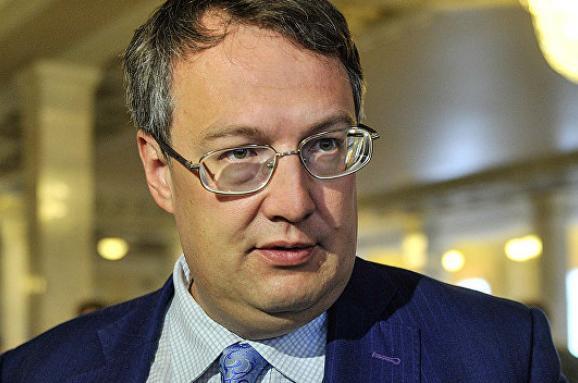 ВРосії заочно арештували нардепа Геращенка