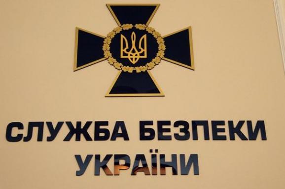 СБУ закликає мешканців та гостей Івано-Франківщини бути пильними перед виборами