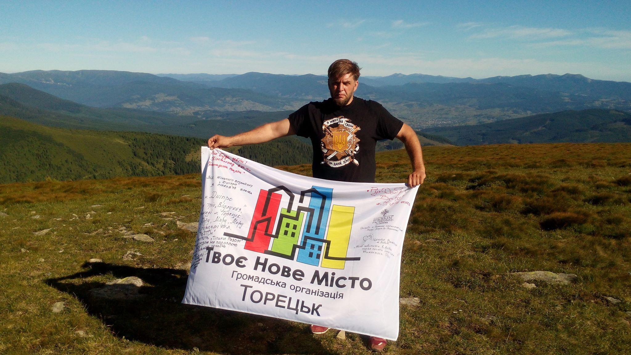 Каково это быть украинским активистом в прифронтовом Торецке