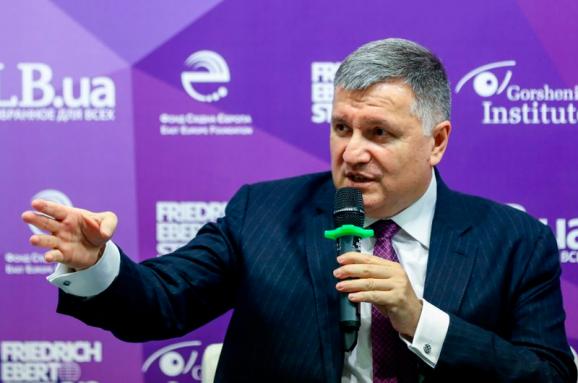 Аваков представил стратегию восстановления целостности Украины и деоккупации Донбасса «Механизм малых шагов»