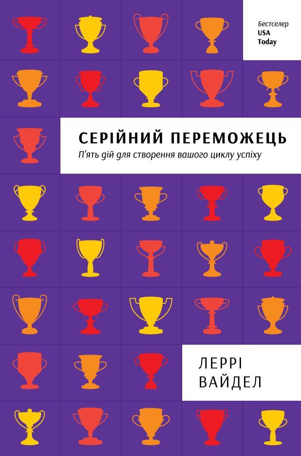5 новых книг о саморазвитии и бизнесе
