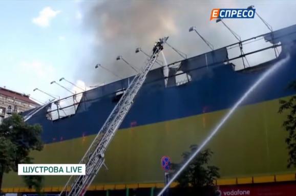 Сожженные исторические памятки в Киеве