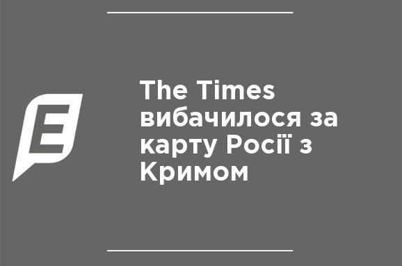 7f72812fe1e5f7 DC5m Ukraine mix in ukrainian Created at 2018-06-11 18:31
