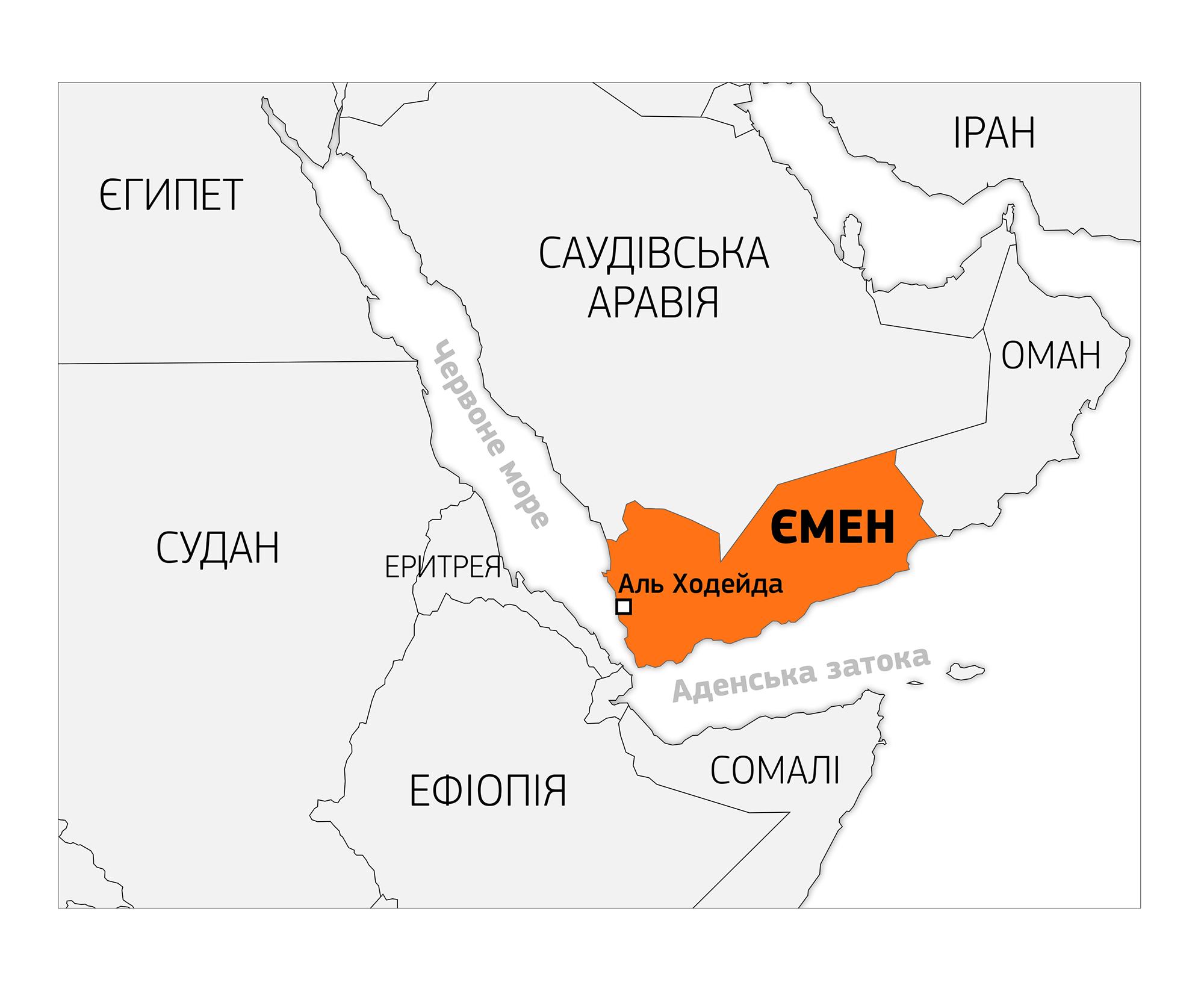 Йемен: на перепутье войны