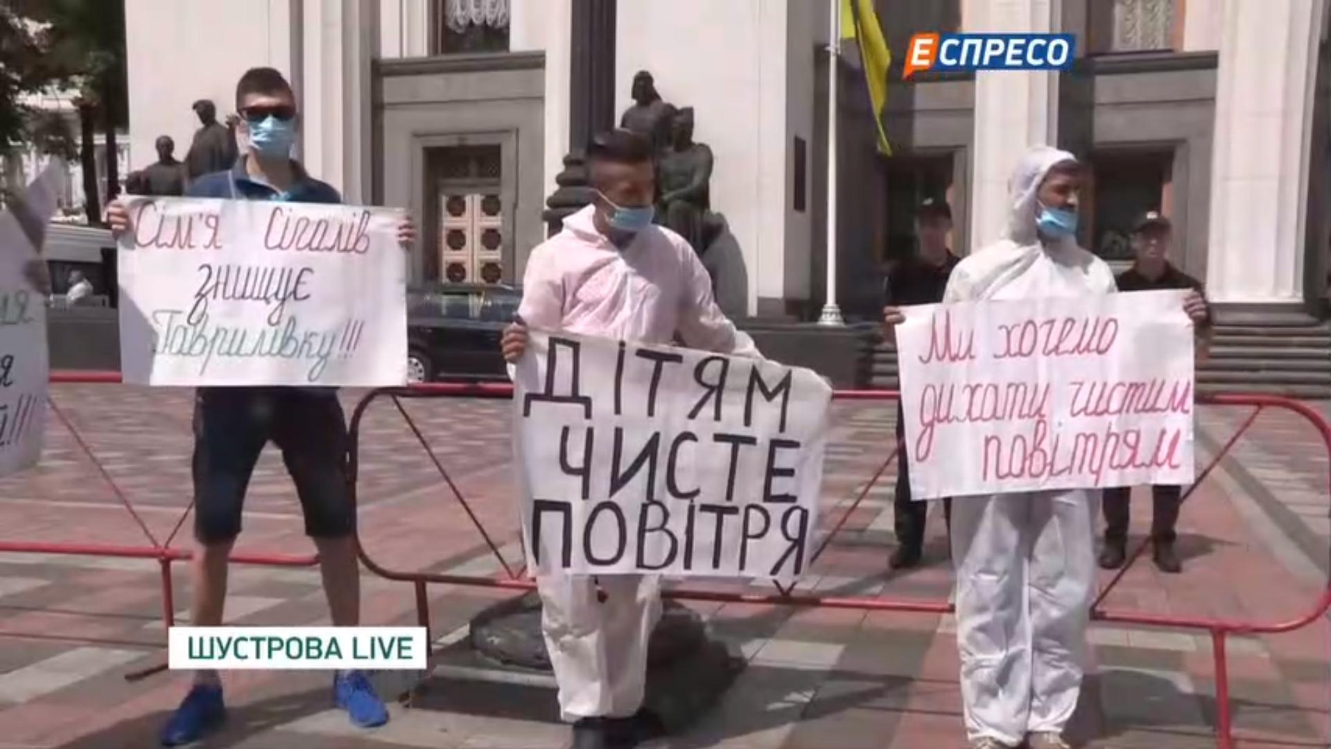 Куриный скандал на Киевщине