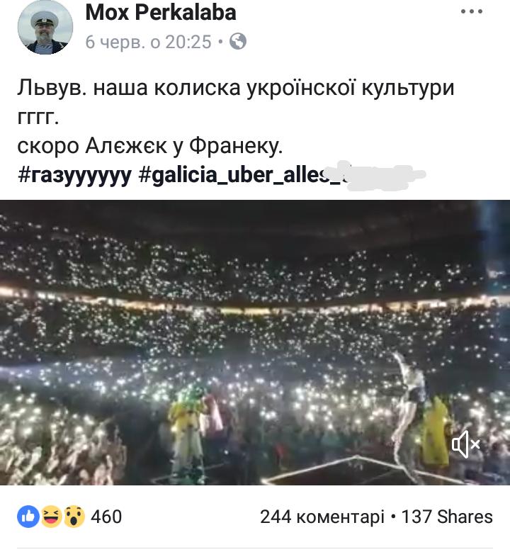 Олег Винник и скрепы по-украински. Самые странные скандалы недели