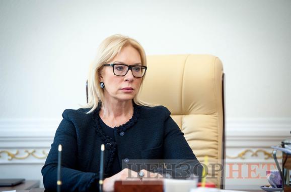 У Києві знайшли гідну відповідь Росії за недопуск до Сенцова омбудсмена Денисової