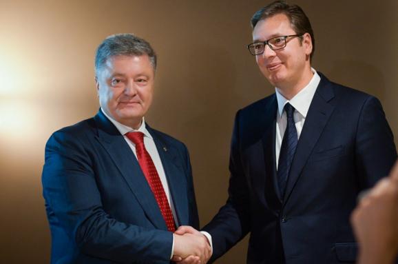 Удастся ли Украине дружить с Сербией