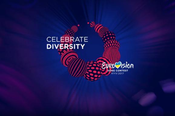 Український брендинг Євробачення-2017 отримав Каннського лева