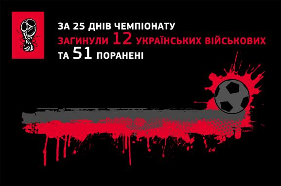 Виталий Портников: война с Украиной для России важнее футбола