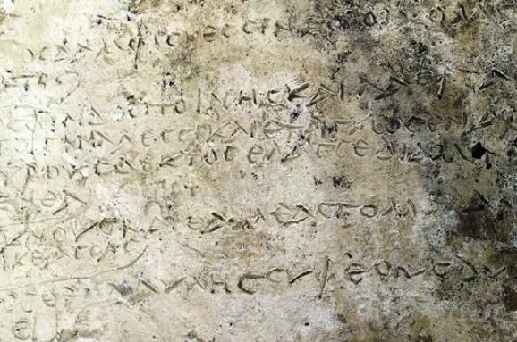 У Греції знайшли найдавнішу глиняну плитку з віршами