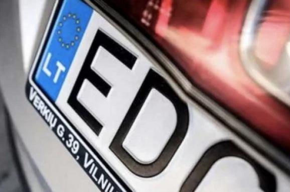 Старт легалізації: Якможе змінитися акциз на«євробляхи»