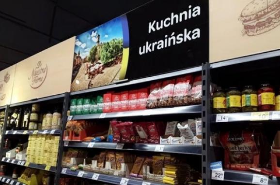 """Результат пошуку зображень за запитом """"У супермаркетах Польщі з'явилися полиці з українськими продуктами"""""""