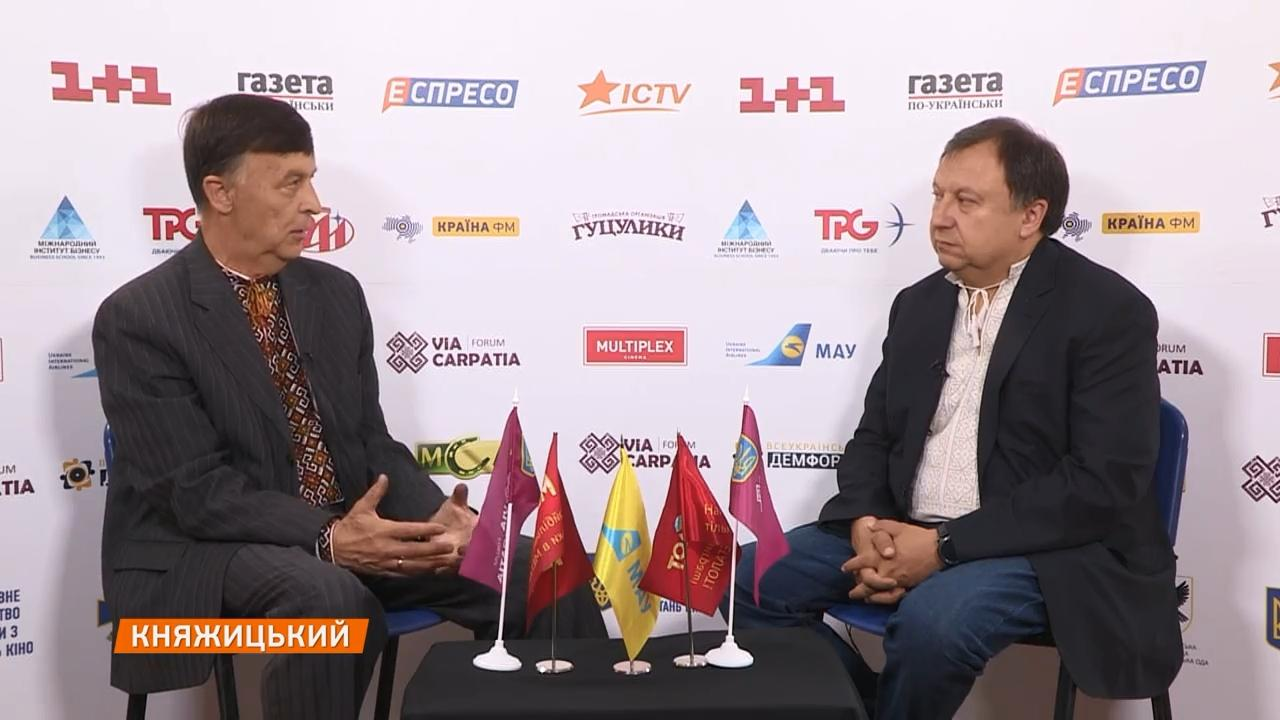 Криворивня - летняя культурная столица Украины