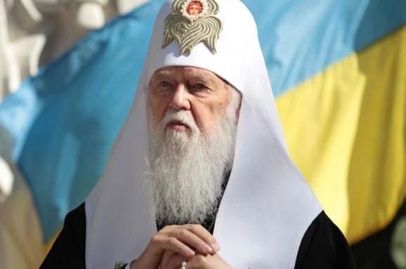"""Результат пошуку зображень за запитом """"томос україна"""""""