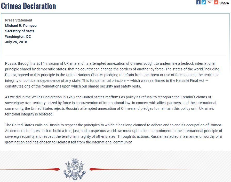Держдеп США підтвердив невизнання анексії Криму та закликав РФ забратися з півострову