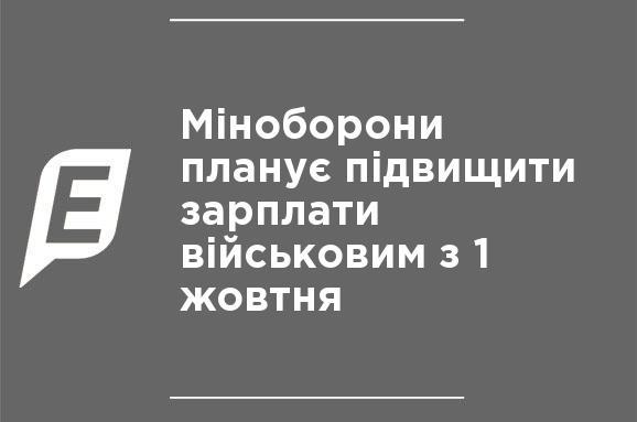 DC5m Ukraine mix in ukrainian Created at 2018-07-31 00 12 7e3e8d814fda4