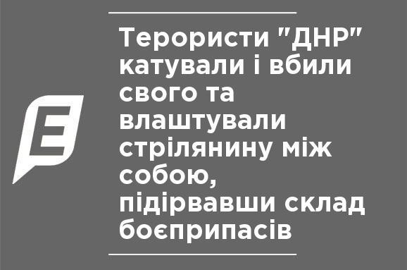 f3a08a06b3c3ec ... місцевої військової комендатури під час допиту нанесли тяжкі побої  затриманому бойовику 11-го окремого мотострілецького полку 1-го армійського  корпусу ...