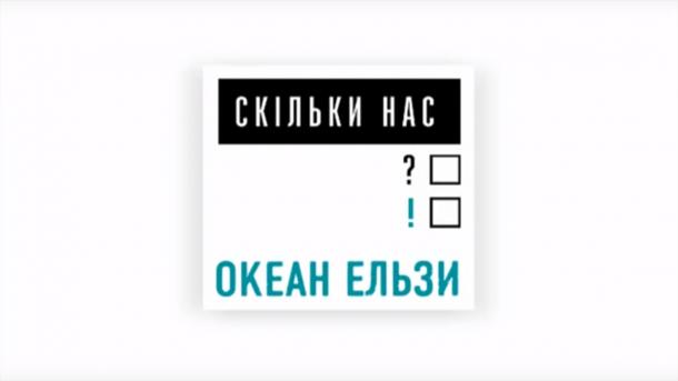 DC5m Ukraine mix in ukrainian Created at 2018-08-16 02 37 6b6373e6e7045