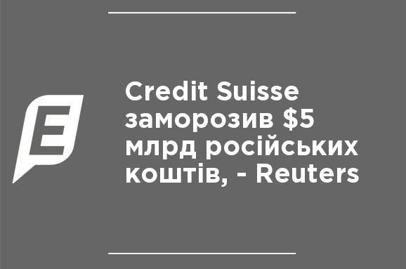 DC5n Ukraine mix in ukrainian Created at 2018-08-23 00 13 9082c22f3d2ac
