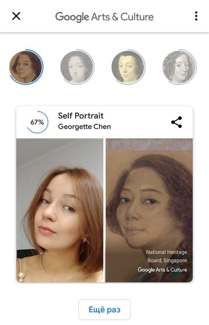 Как превратить фото в картину онлайн и в приложениях iOS и Android | 1120x720