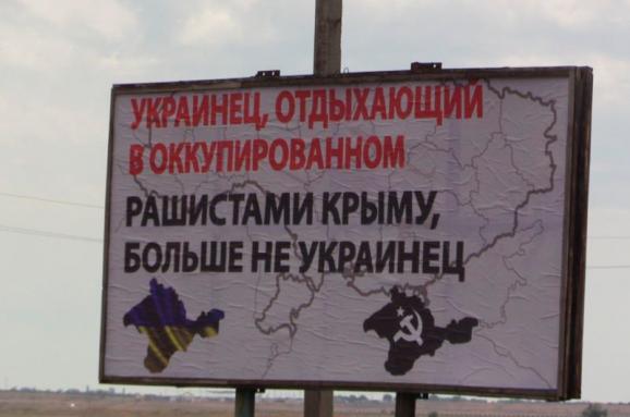 Виталий Портников: границы реванша смещаются каждый день