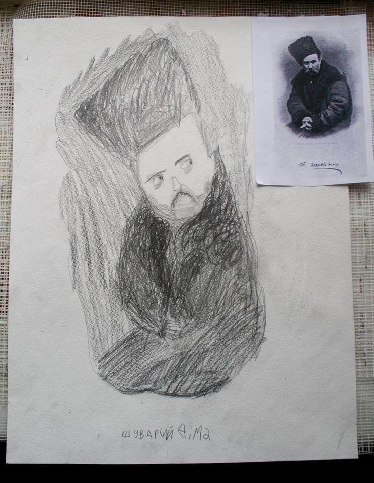 Как нарисовать тараса шевченко — photo 12