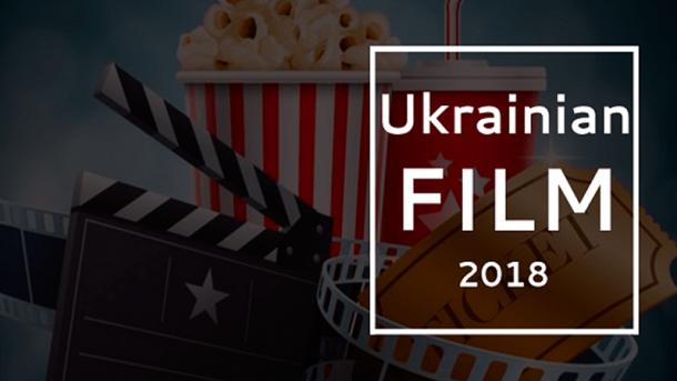 Еще три украинские фильмы поедут на европейские кинофестивали. Какие именно