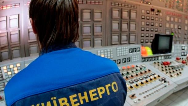 """Киеврада согласилась принять более чем миллиардный долг """"Киевэнерго"""" перед """"Нафтогазом"""""""