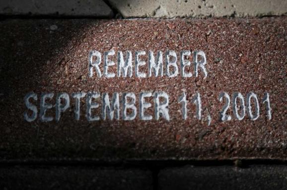 9/11. Бесконечная война