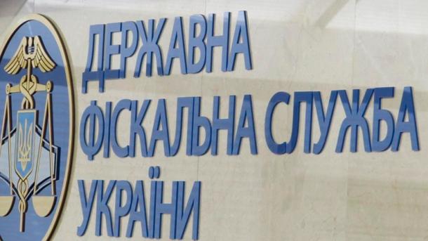 ЕС хочет реализовать Программу управления госфинансами в Украине на 55 млн евро
