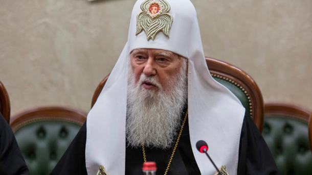 Когда церкви Украины могут предоставить томос. Филарет назвал даты