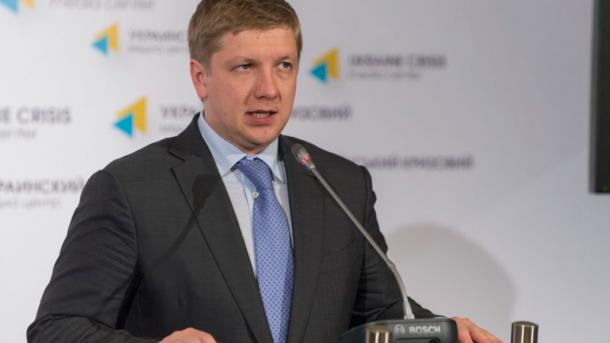"""В """"Нафтогазе"""" объяснили украинцам, почему отопительный сезон могут сорвать"""