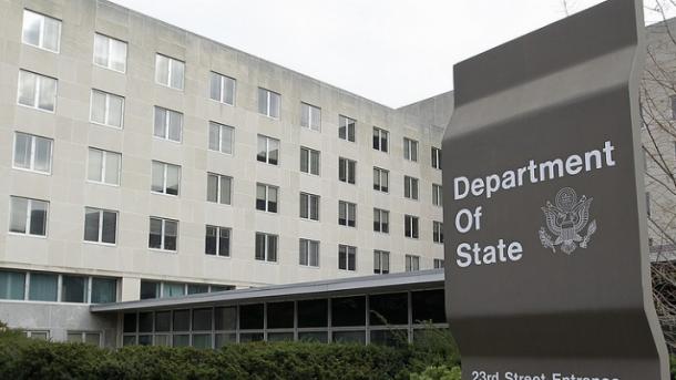 Против Госдепартамента США устроили кибератаку: удалось украсть некоторые данные