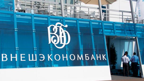 Российский банк пожаловался Порошенко на санкции: просит переговоров