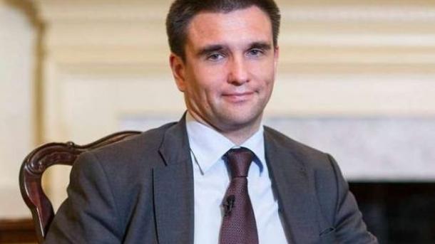 Украина готовится к пересмотру всех договоров с РФ, план уже есть, - Климкин