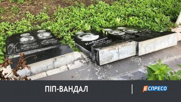 На Виннитчине по просьбе священника Московского патриархата осквернены могилы погибших в Голодоморе, - СМИ