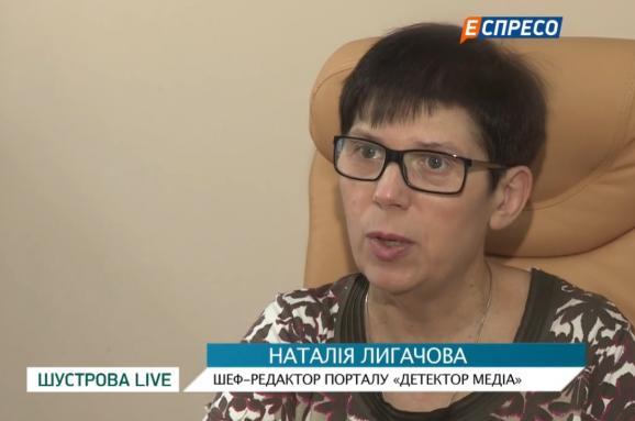 NewsOne и «112»: прокремлевские СМИ в Украине