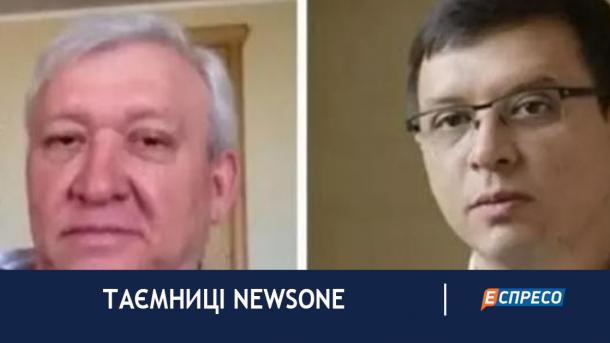 Как друг Путина Дерипаска финансирует владельца NewsOne Мураева. Расследование