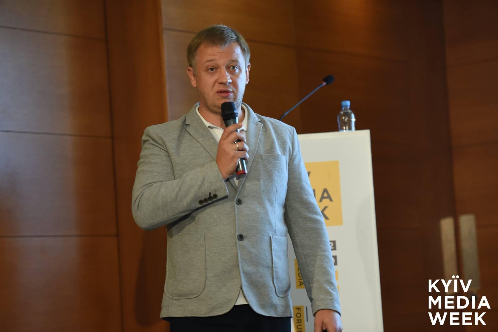 KYIV MEDIA WEEK 2018: итоги второго дня