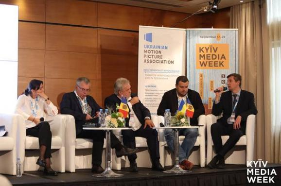KYIV MEDIA WEEK 2018: итоги третьего дня