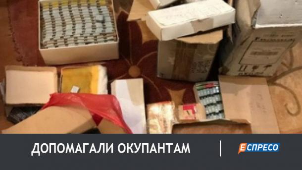 СБУ задержала организатора банды, которая поставляла ФСБ ракетные комплектующие