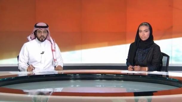 В Саудовской Аравии женщина впервые стала ведущей теленовостей