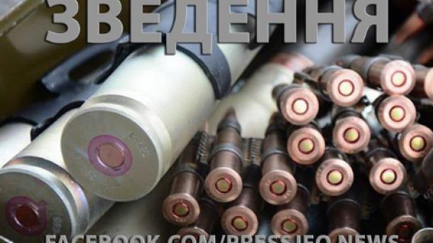 Сегодня на фронте: 17 обстрелов, один раненый