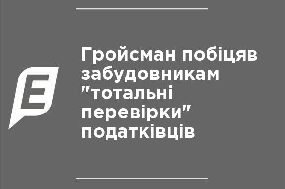 DC5n Ukraine mix in ukrainian Created at 2018-09-25 03 18 83d3ffc1dbced