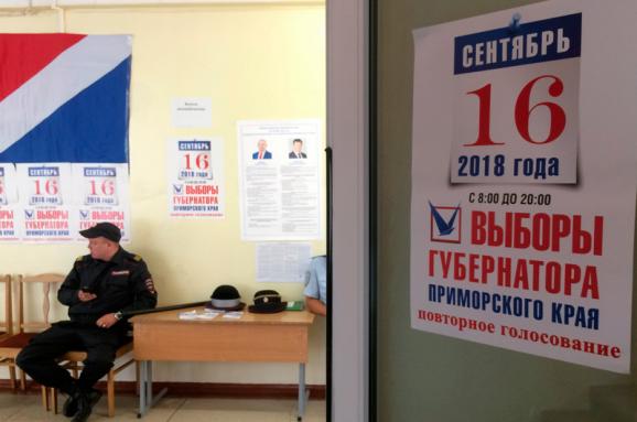 Виталий Портников: Россия и Лубянка - это синонимы