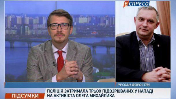 Задержаны подозреваемые в нападении на активиста Устименко, - Нацполиция