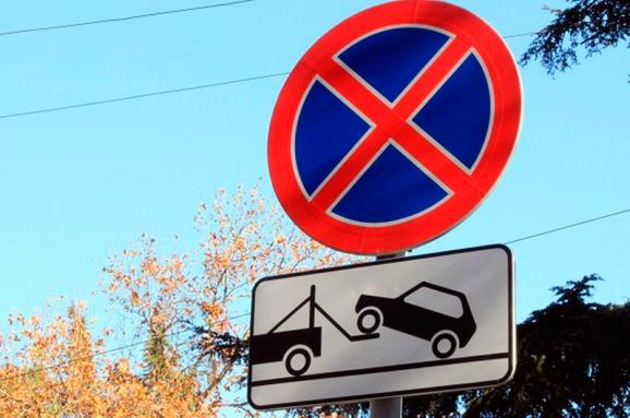 Новые штрафы и эвакуация. Как изменятся правила парковки - инфографика