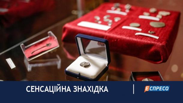 """Археологи нашли интересные артефакты возле """"Софии Киевской"""""""